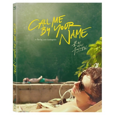 Blu-ray] Call Me By Your Name Fullslip Numbering Limited Edition