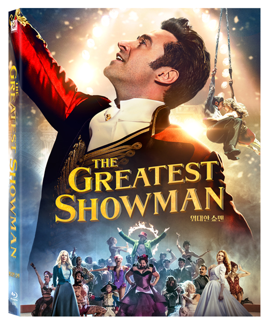 [Blu-ray] The Greatest Showman Fullslip Limited Edition
