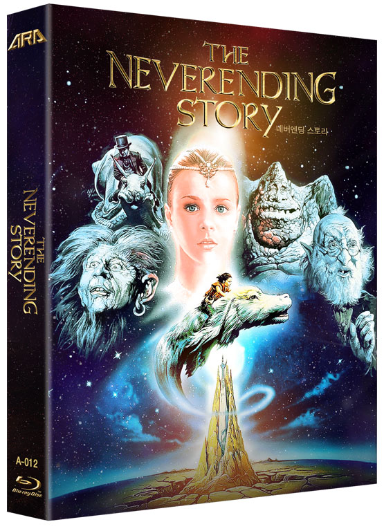 [Blu-ray] The NeverEnding Story