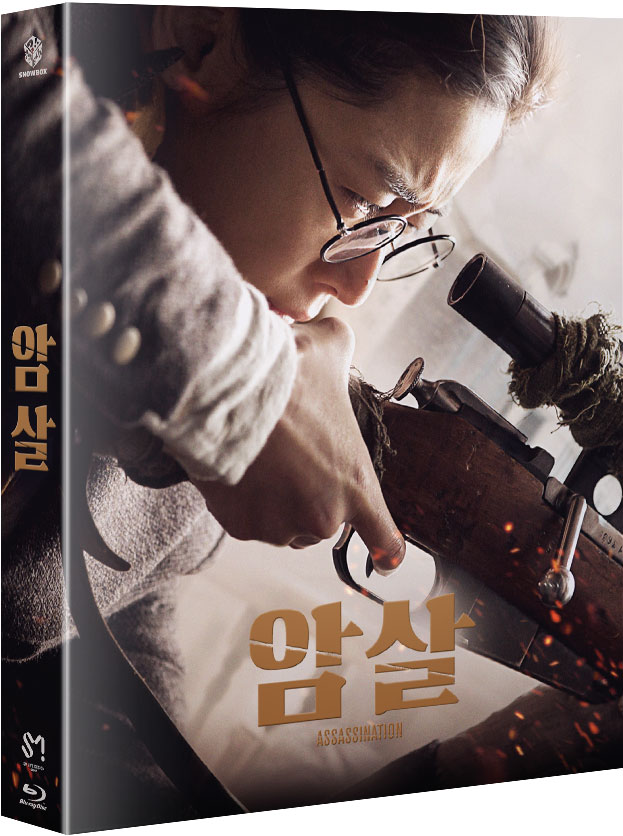 [Blu-ray] Assassination(Aka: Amsal) Fullslip A Type Steelbook LE