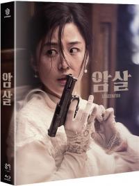[Blu-ray] Assassination(Aka: Amsal) Fullslip B Type Steelbook LE