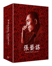 [Blu-ray] Yimou Zhang 4-Movie Collection (Respect Ver.)(4disc)