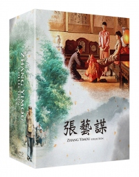 [Blu-ray] Yimou Zhang 4-Movie Collection (Sentimental Ver.)(4disc)