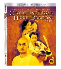 [Blu-ray] Crouching Tiger, Hidden Dragon 4K(2disc: 4K UHD+BD) Slipcase LE